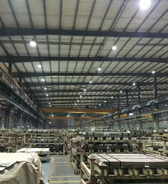 Project Site:India/Led High Bay Light 200W